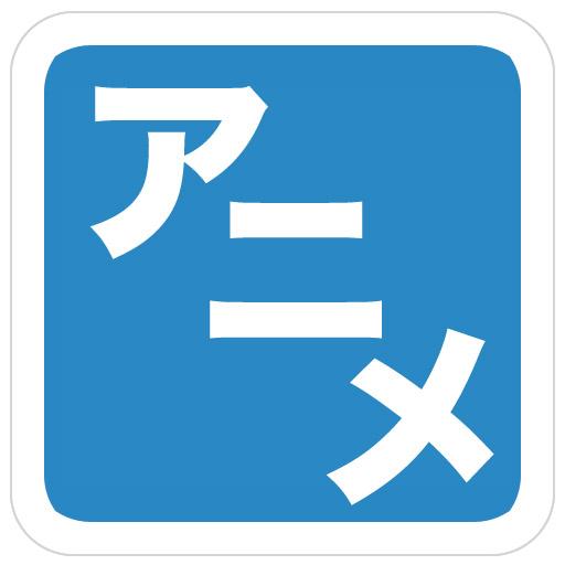 Anime Movie Guide